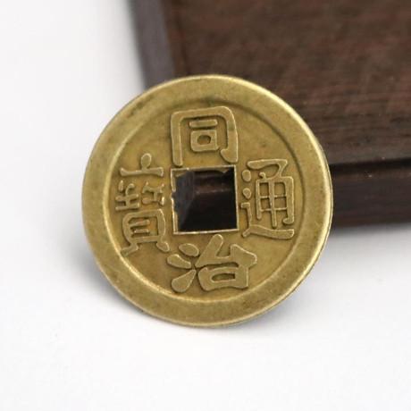Tiền xu ngũ đế, tiền xu phong thuỷ bỏ bóp ví - THM15 2