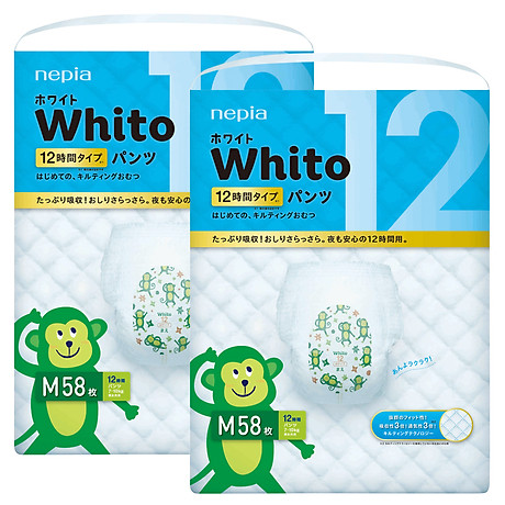 Bô 2 Tã quần siêu cao cấp Nhật Bản Whito (M, 58 miếng) 1