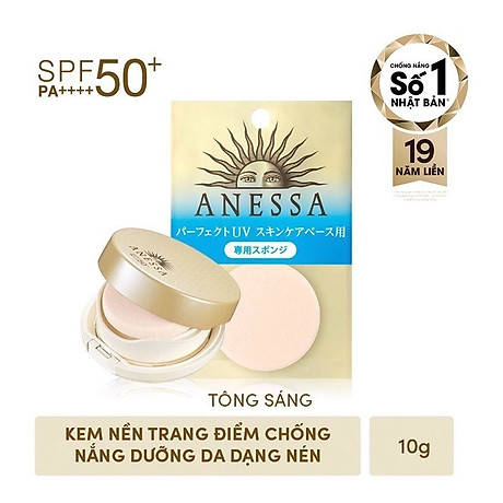 Kem nền trang điểm chô ng nă ng dươ ng da Anessa dạng nén SPF50+ PA+++ 10g 4