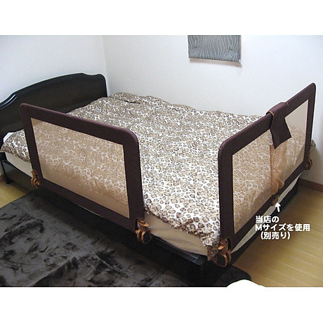 Set 2 thanh chắn giường S (nâu) AgileJapan Nhật Bản 2