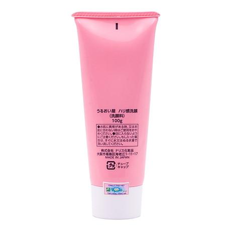 Sữa rửa mặt Nhật Bản ngăn ngừa lão hóa Naris Cosmetic Uruoi Collagen Moisturizing Creamy Foam 100g Hàng chính hãng 3