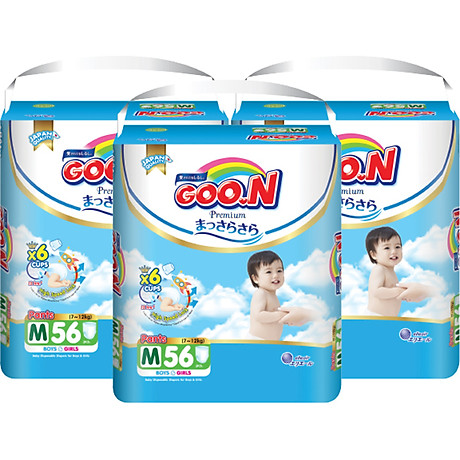 Combo 3 Gói Tã Quần Goo.n Premium Cực Đại M56 (56 Miếng) - Tặng 1 Tã Quần Đại M30 (30 Miếng) 2
