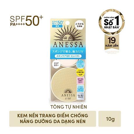 Kem nền trang điểm chô ng nă ng dươ ng da dạng nén tông tư nhiên Anessa SPF50+ PA+++ 10g 3