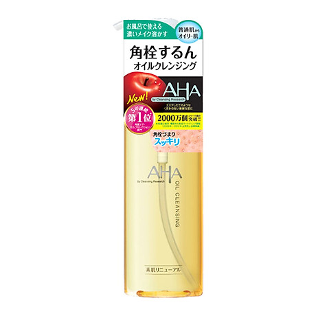Dầu Tẩy Trang Cleansing Research Oil Cleansing Na (145ml) 1