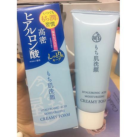 Sữa rửa mặt chống lão hóa Naris Uruoi-ya Hyaluronic Acid Moisturizing Creamy Foam Nhật Bản 100ml + Móc khóa 7