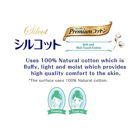Combo 6 hộp bông tẩy trang cao cấp Silcot Premium 66 miếng hộp 4