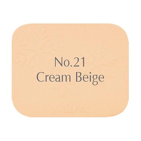 Phấn nén trang điểm siêu mịn Mira Two Way Cake Hàn Quốc 12g No.21 Cream Beige tặng kèm móc khoá 2