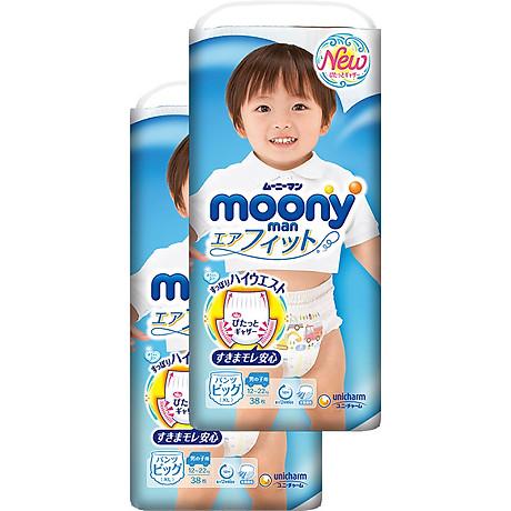 Bộ 2 tã quần cao cấp bé trai Moony XL38 [Tặng bộ quần áo Nous 18-24m] 2