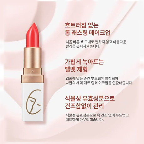 Son Lì Lâu Trôi (màu Đỏ Cam) No 5_Javin De Seoul Flower For Me Velvet Lipstick 5 (Reddish Orange) 2