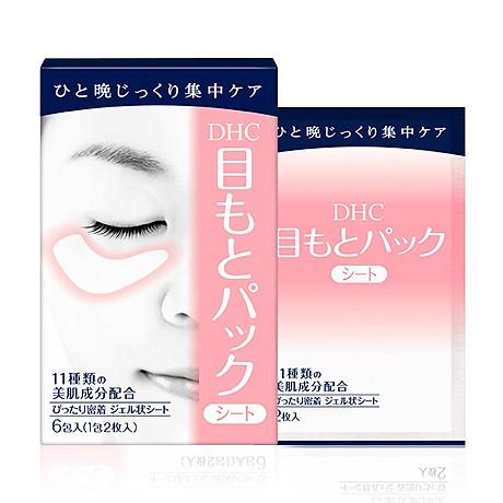 Mặt Nạ Dưỡng Da Vùng Mắt DHC Pack Sheet Eyes 6pc 50ml 2