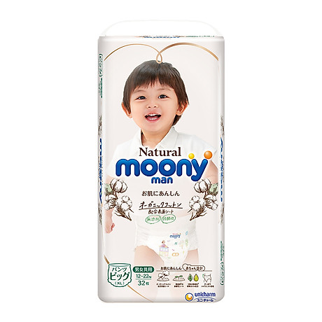 Bỉm quần Moony Natural size XL32 1