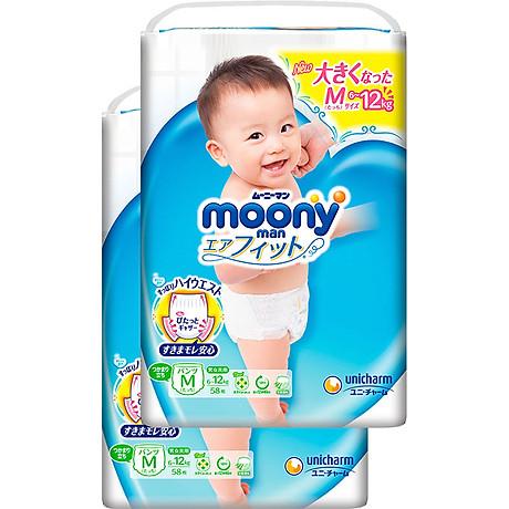 Bộ 2 tã quần cao cấp bé trai Moony M58 [Tặng bộ quần áo Nous 9-12m] 2