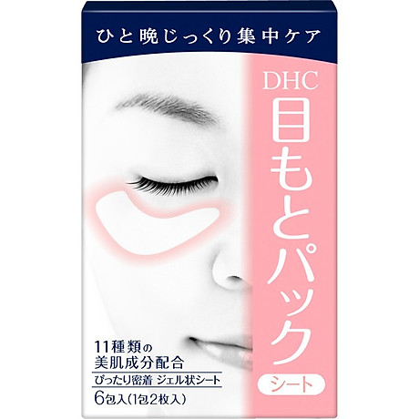 Mặt Nạ Dưỡng Da Vùng Mắt DHC Pack Sheet Eyes 6pc 50ml 1