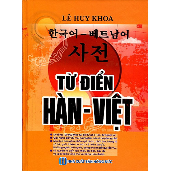 Từ Điển Hàn - Việt (Khoảng 120.000 Mục Từ) - Bìa Cam