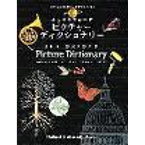 Hình đại diện sản phẩm The Oxford Picture Dictionary English/Japanese: English-Japanese Edition (The Oxford Picture Dictionary Program)