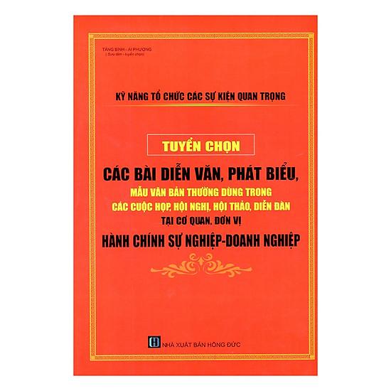 Cuốn sách hay về tổ chức sự kiện