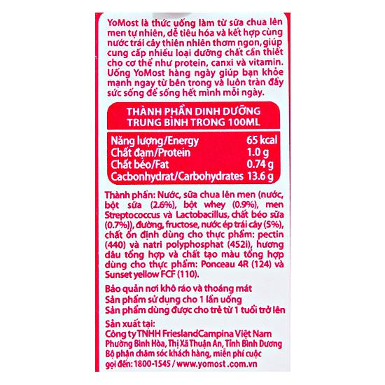 Lốc 4 Hộp Sữa Chua Lên Men Tự Nhiên Yomost Vị Dâu (170ml/Hộp)