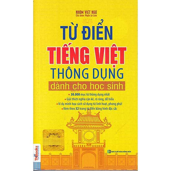 Từ Điển Tiếng Việt Thông Dụng Dành Cho Học Sinh (Bìa Cam – Tái Bản)