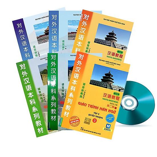 """Combo Giáo Trình Hán Ngữ Phiên Bản Mới (6 cuốn) + CD Bộ tài liệu """"VÔ GIÁ"""" để học tiếng TRUNG từ con số 0"""