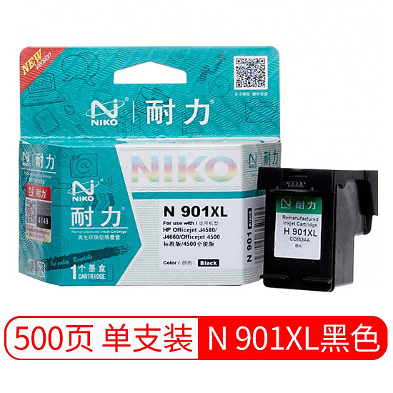 Endurance (NIKO) N 901 Black Ink Cartridge (for HP Officejet J4580/J4660/Officejet 4500 Standard Edition/4500 Almighty Edition)