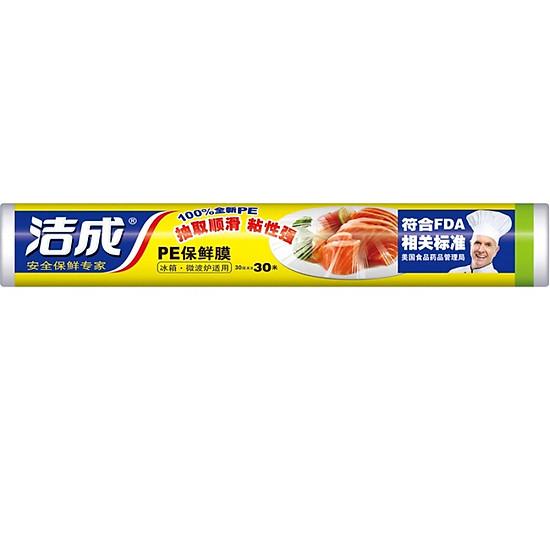 Hình đại diện sản phẩm Màng Bọc Thực Phẩm Jie 30cm*30m