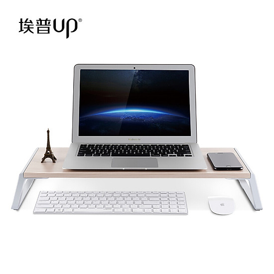 Ep (UP) ID-20 laptop monitor increased rack base wooden aluminum alloy tripod desk keyboard storage rack display LCD screen bracket