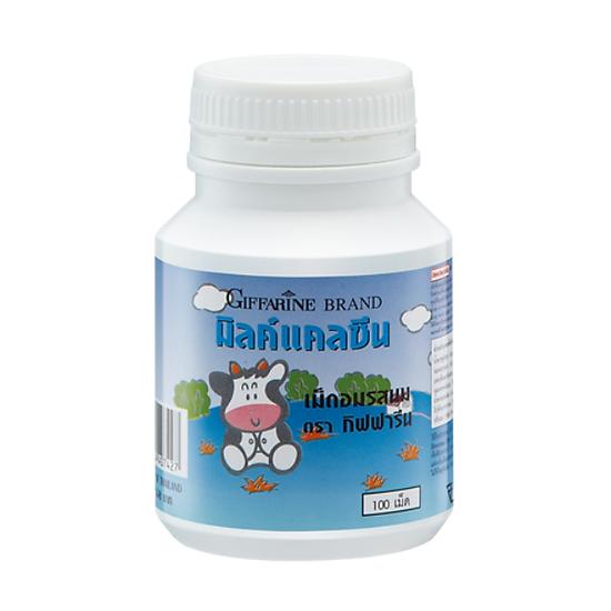 Hình đại diện sản phẩm Thực Phẩm Chức Năng Thực Phẩm Bảo Vệ Sức Khỏe Milk Calcine - Kẹo Bổ Sung Canxi Vị Sữa Milk Calcine Giffarine