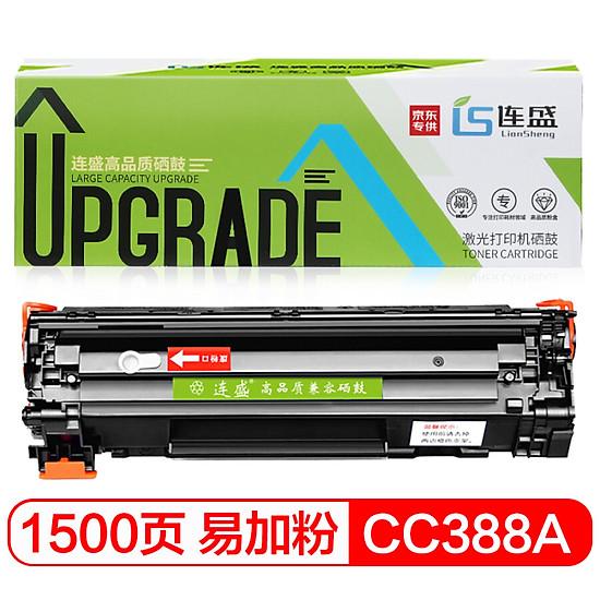 Liansheng LS-CC388A 88A toner toner (for HP CE278A CF283A CB436A Canon CRG-326 CRG-328 CRG-912 CRG-925 toner cartridge)