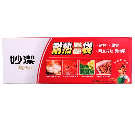 Hình đại diện sản phẩm Túi Bảo Quản Thực Phẩm Dày Lớn Miaojie (60 Túi)