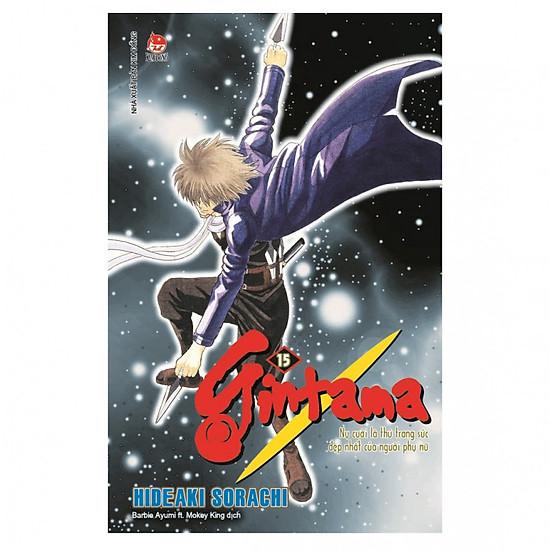 Gintama (Tái Bản) - Tập 15