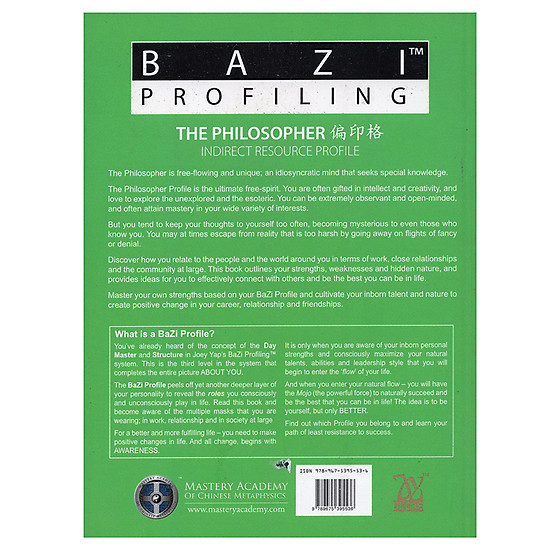 BAZI PROFILING SERIES - THE PHILOSOPHER (DIRECT RESOURCE PROFILE)