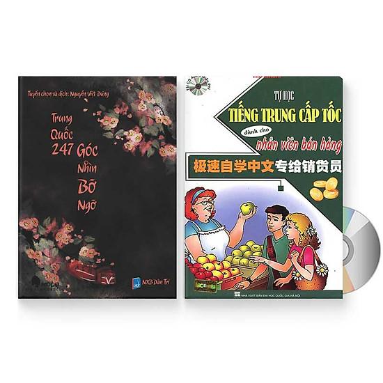 Combo 2 sách: Trung Quốc 247: Góc nhìn bỡ ngỡ (Song ngữ Trung - Việt có Pinyin) + Tự Học Tiếng Trung Cấp Tốc Dành Cho Nhân Viên Bán Hàng + DVD quà tặng