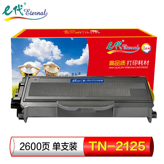 e generation (eternal) e-TN-2125 high capacity toner cartridge for brother Brother HL2140/2150N DCP7030/MFC7450/7340