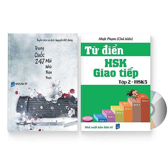Combo 2 sách: Trung Quốc 247: Mái nhà thân thuộc (Song ngữ Trung - Việt có Pinyin) + Từ Điển HSK Giao Tiếp (Tập 2 - HSK5) (Sách song ngữ Trung Việt có phiên âm) (Có Audio nghe) + DVD quà tặng