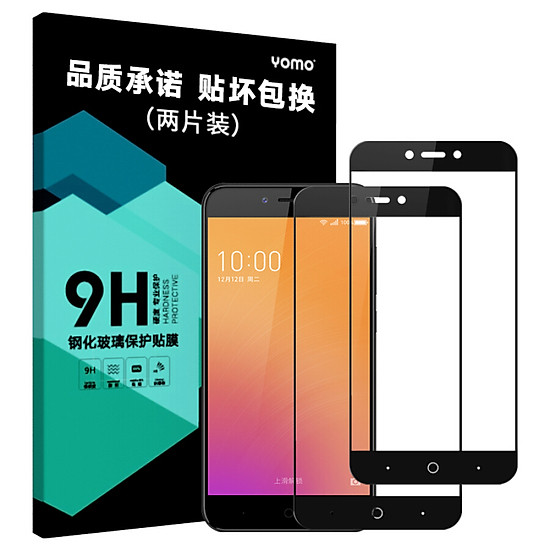 [2-Pack - Full Screen Coverage] YOMO 360 Mobile Phone N6 Lite Film Mobile  Phone Protective Film Full Screen Cover Explosion-proof Glass Foil Full  Screen ...