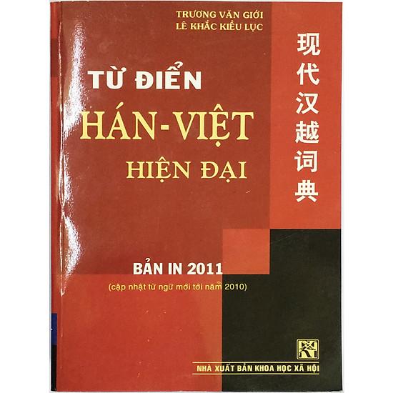 Từ Điển Hán Việt Hiện Đại ( Bìa mềm )