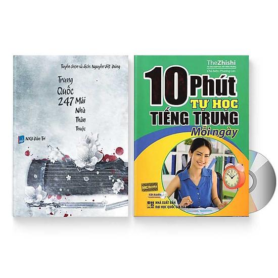 Combo 2 sách: Trung Quốc 247: Mái nhà thân thuộc (Song ngữ Trung - Việt có Pinyin) + 10 Phút Tự Học Tiếng Trung Mỗi Ngày + DVD quà tặng