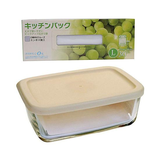Hình đại diện sản phẩm Combo Hộp thủy tinh 400ml nắp be + Set 30 túi ny lông bảo quản thực phẩm - Nội địa Nhật Bản