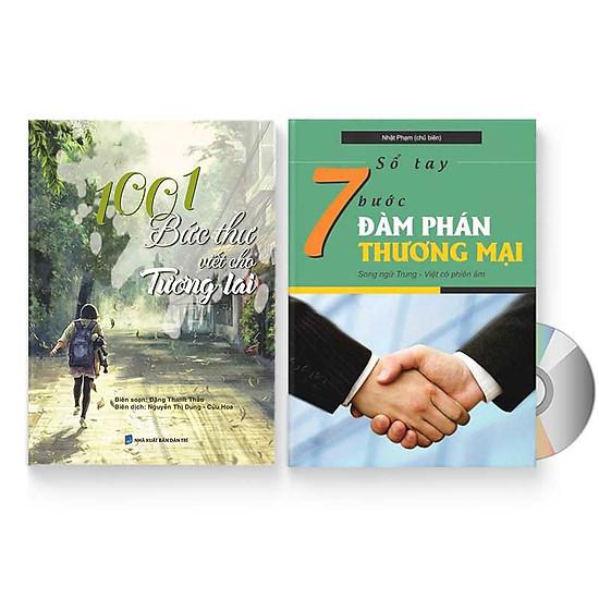 Combo 2 sách: 1001 Bức thư viết cho tương lai + Sổ tay 7 bước đàm phán thương mại + DVD quà tặng