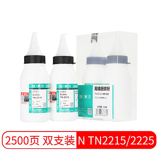 Endurance (NIKO) N TN2215/2225 Toner 2 Pack (for Brother HL-2240/2250DN/7060/7065DN/7360/7860D)