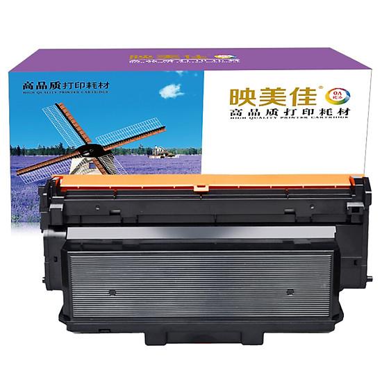 Yingmeijia Lenovo LT333H toner cartridge (high capacity 5000 pages) For Lenovo LJ3303DN LJ3803DN Please use with Yingmeijia LD333 toner cartridge