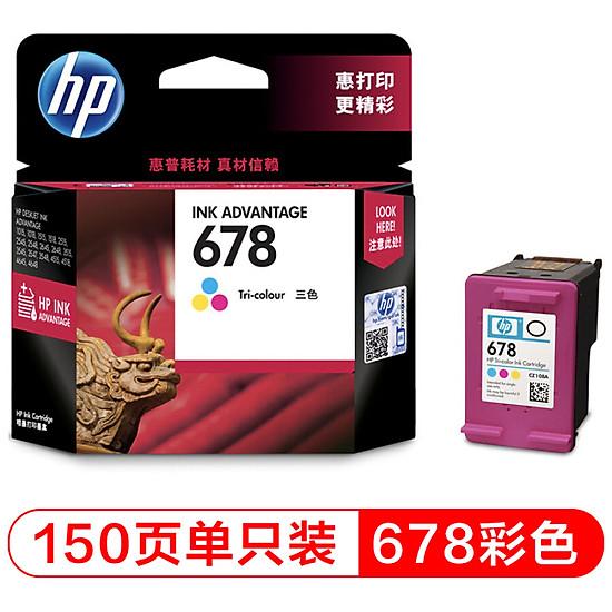 HP CZ108AA 678 color cartridge (for HP Deskjet1018/2515/1518/4648/3515/2548/2648/3548/4518)