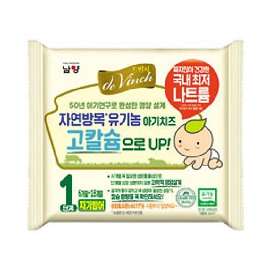 Phô mai hữu cơ tách muối cho bé ăn dặm De Vinci Hàn Quốc
