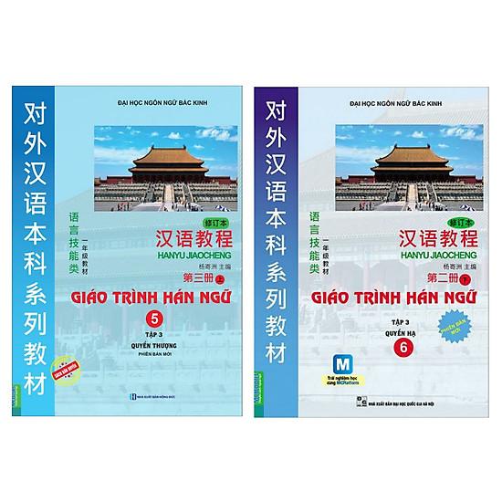 Combo Sách Học Tiếng Trung Đặc Sắc: Giáo Trình Hán Ngữ Tập 5 + Gíao Trình Hán Ngữ Tập 6 (