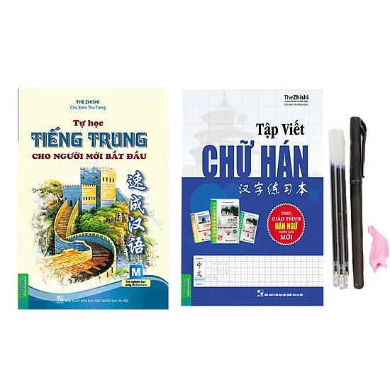 Combo Tự Học Tiếng Trung Dành Cho Người Mới Bắt Đầu + Tập Viết Chữ Hán Chữ Hán (Phiên bản mới) + Bút Mực Bay Màu (Kèm cá và 3 ngòi)