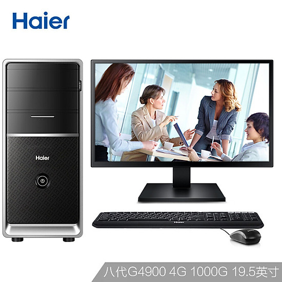 Haier (Taiwan) Y30 commercial desktop office computer machine (new eight generation G4900 4G 1TB wired mouse and keyboard genuine Win10 three years home) 19.5 inch IPS