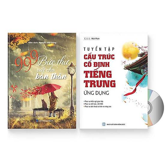 Combo 2 sách: 999 bức thư viết cho tương lai + Tuyển tập Cấu trúc cố định tiếng Trung ứng dụng  + DVD quà tặng