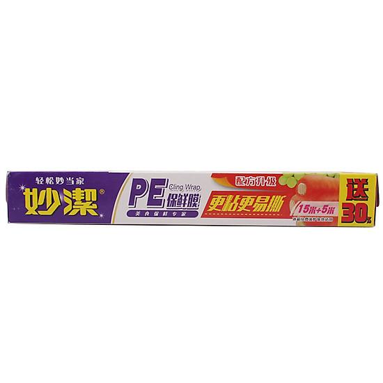 Hình đại diện sản phẩm Màng Bọc Thực Phẩm Miaojie (20 x 30cm)