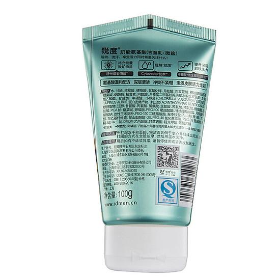 Sữa Rửa Mặt Ngừa Mụn Sharpness Amino Acid 100g