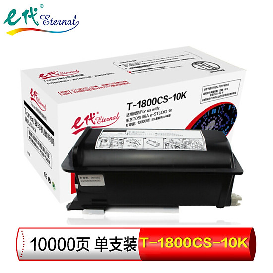 e generation (eternal) T-1800CS-10K high capacity copier toner cartridge for Toshiba TOSHIBA e-STUDIO 18